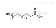 小分子PEGThiol-PEG4-acid 749247-06-1的结构式