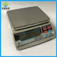 6kg/0.1g电子秤,6公斤电子天平精确到0.1克