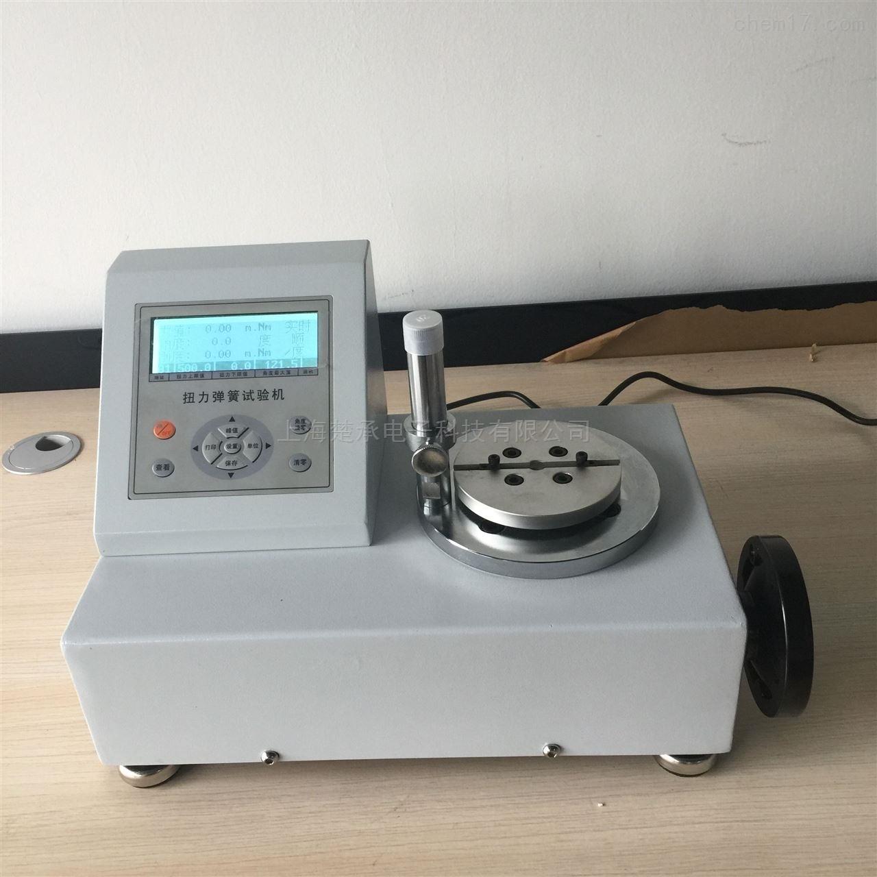 彈簧扭矩測試儀SHANH扭轉彈簧試驗機