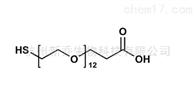 小分子PEGThiol-PEG12-acid 1032347-93-5