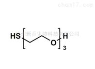 小分子PEGThiol-PEG3-Alcohol  56282-36-1图谱供应