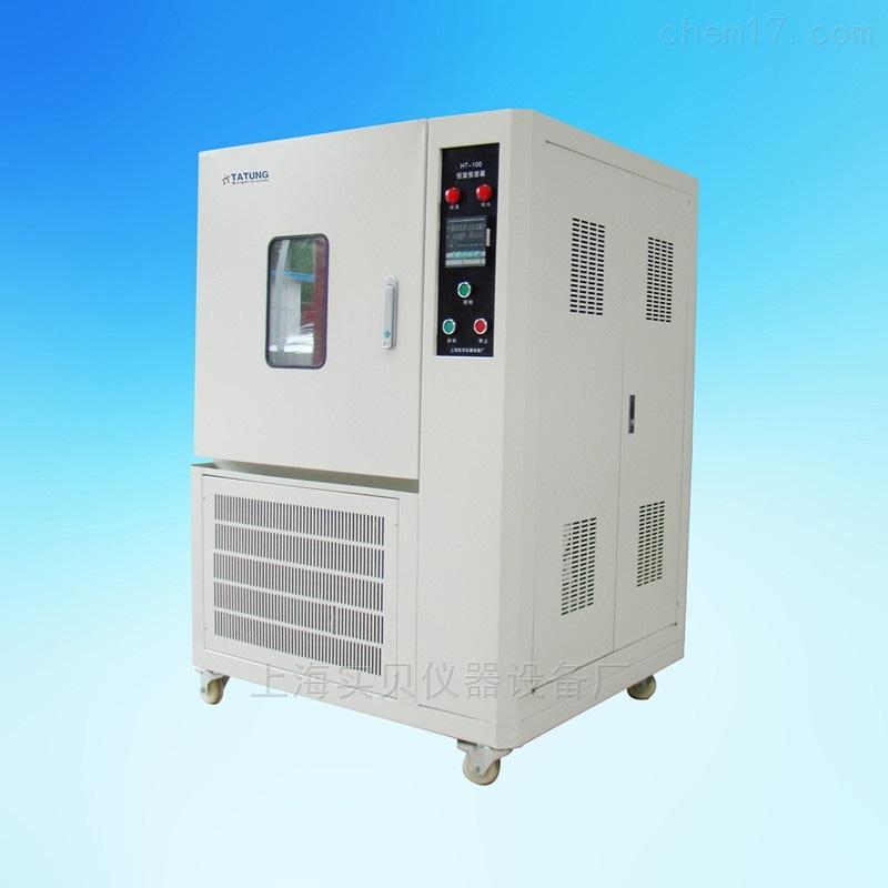 高低温交变湿热试验箱500升