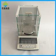 PTY-A320电子天平(320g/1mg+420g/5mg)