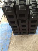 价格公道20公斤铸铁砝码/25kg铸铁法码