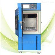 SMA-80PF单级全不锈钢恒温恒湿试验箱新款市