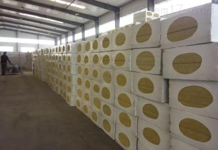 岩棉板定制加工厂