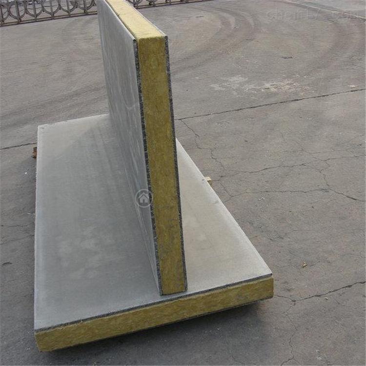 风干砂浆岩棉复合板
