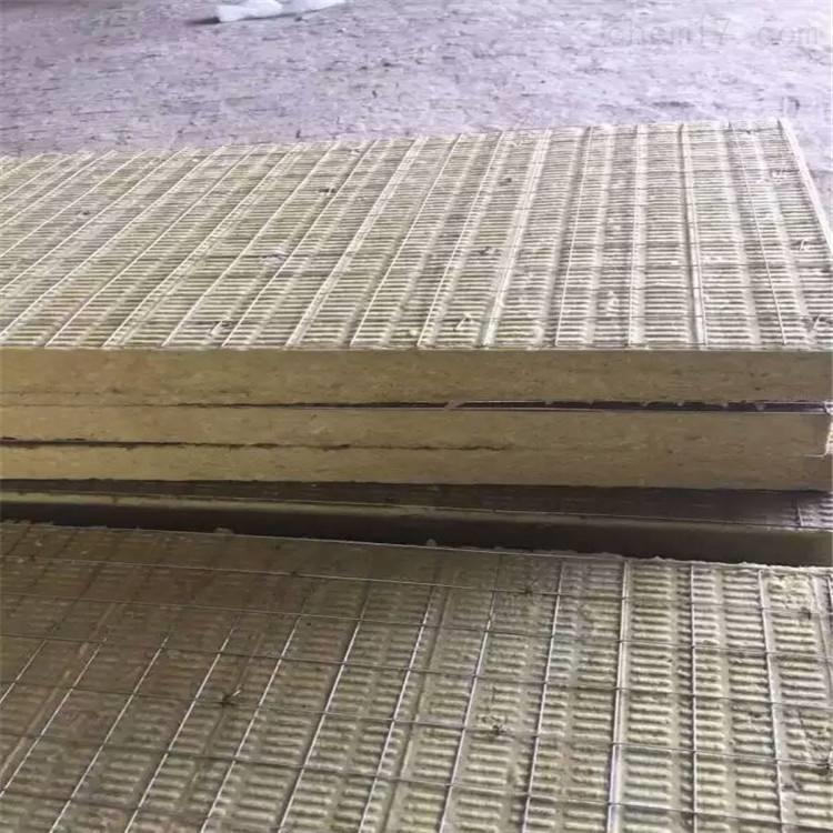 钢丝网插丝岩棉板厂家
