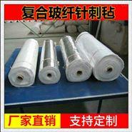 E型玻纤针刺棉毡