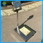 带防爆证书的电子台秤,100kg防爆秤分度值