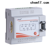 消防設備電源監控電流電壓監測 AFPM3-AVIM