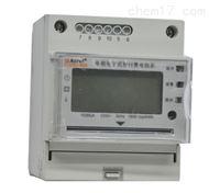 DDSY1352-NK學生宿舍預付費單相電子式電度表 斷電控制