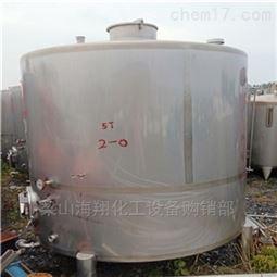 现货出售多台二手2立方不锈钢搅拌罐桶