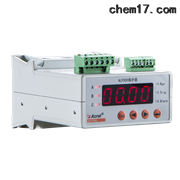 ALP300-5/CM DC4-20mA 低压电动机保护器