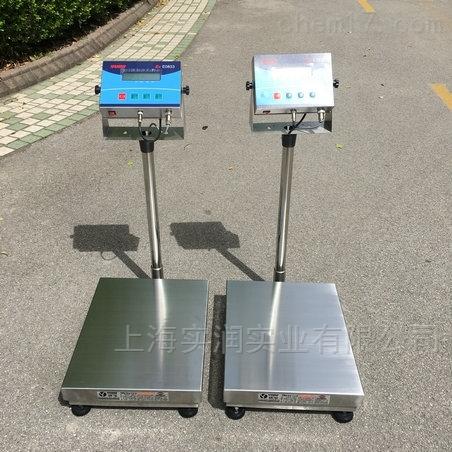 防爆称300kg/300公斤防暴电子台秤使用安全