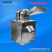 不锈钢粉碎机多少钱?