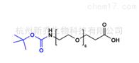 小分子PEGt-Boc-N-amido-PEG6-acid 882847-13-4