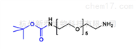 小分子PEGt-boc-N-amido-PEG5-Amine189209-27-6