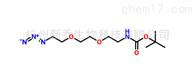 小分子PEGt-Boc-N-Amido-PEG2-Azide950683-55-3