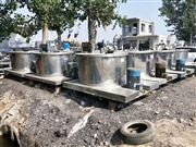 各种型号三足污泥脱水机 全自动蔬菜水离心机