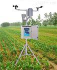 智能小型气象监测系统|物联网气候观测站