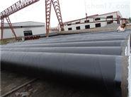 大口径环氧煤沥青防腐钢管多少钱一米
