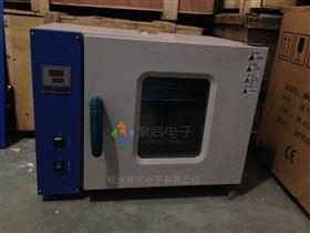 天津真空烘箱DZF-6250干燥箱6020