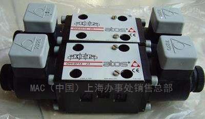 意大利ATOS电磁阀DHU-0610/A-X 24DC