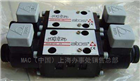 意大利ATOS電磁閥DHO-0631/2-X 24DC