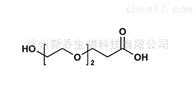 1334286-77-9Hydroxy-PEG2-acid  羟基二聚乙二醇丙酸