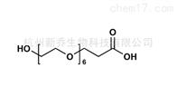 1347750-85-9Hydroxy-PEG6-acid   羟基六聚乙二醇丙酸