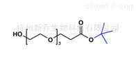 单分散小分子PEGHydroxy-PEG3-t-butyl ester 186020-66-6