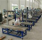 电池材料灌装机石墨烯化工自动包装机