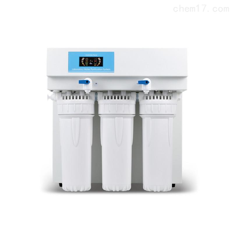 和泰生化分析纯水机BDW-45-P