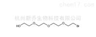 小分子PEGBromo-PEG4 alcohol   85141-94-2