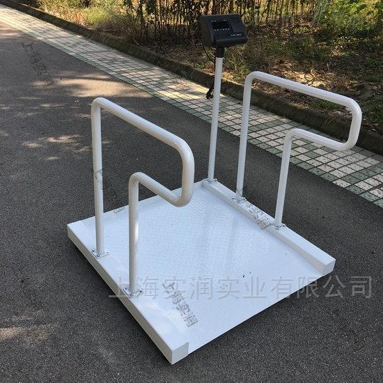300公斤电子轮椅称秤价格