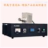 增强产品绑定性等离子活化机 印刷附着力
