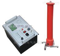 PSZGF-A直流高壓發生器