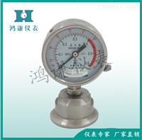 YTP-100卫生卡箍隔膜压力表_生产厂家_可OEM