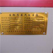 500KG回收二手生物质蒸汽发生器
