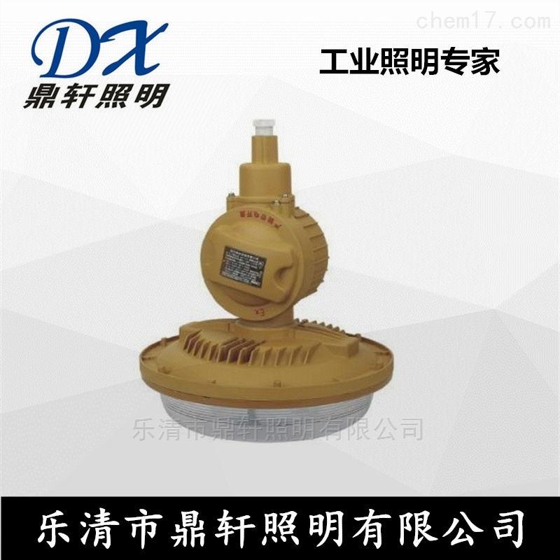 发电厂ZBW501-II免维护节能防爆灯