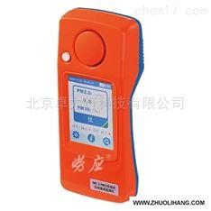 PM2.5/PM10手持式在线直读监测仪