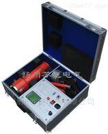 NDZG-II係列直流高壓發生器