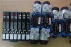德国rexroth电磁阀全系特价供应力士乐现货