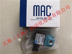 MAC进口高压电磁阀35A-ACA-DDAJ-1KJ隔爆