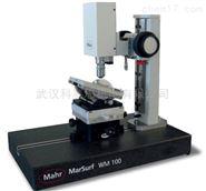 德國馬爾白光干涉3D測量儀熱銷中