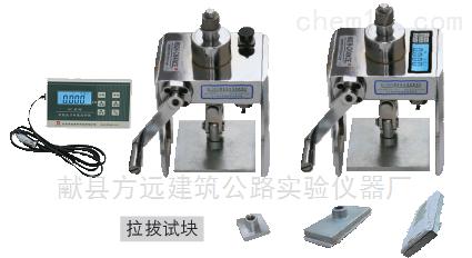 JGJ110-2008隔热粘结强度检测仪参数