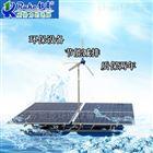 RKTY-20池塘微孔曝气增氧机