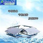 RKTY-40解层式太阳能曝气机
