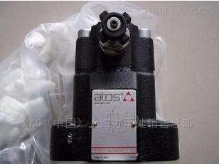 意大利ATOS电磁阀DHU-0610-X 48DC 20特价